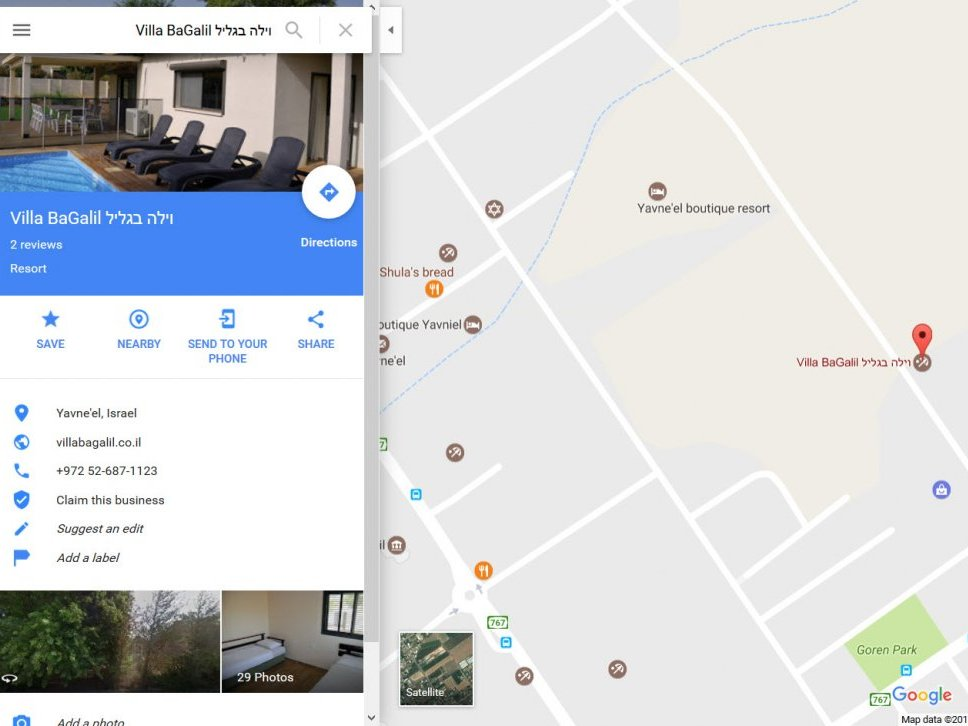 Finding the place on a Google map